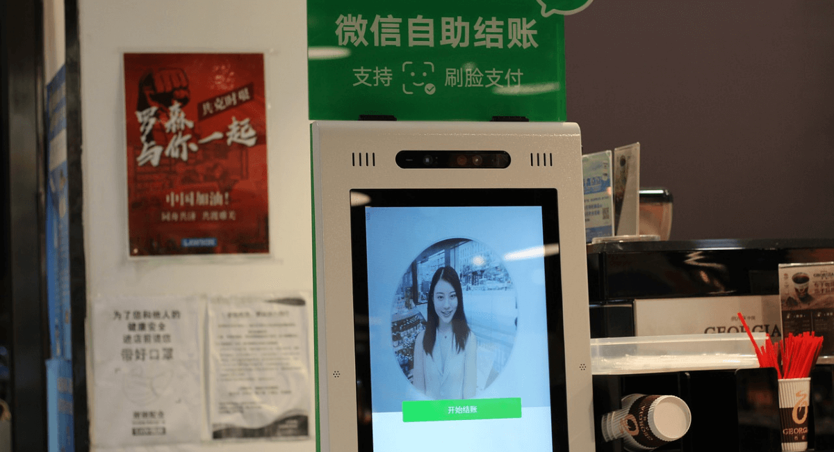 Social Commerce Statistics - Wechat in a store